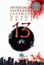 13 - ANTOLOGIJA SAVREMENE JAPANSKE HOROR PRIČE