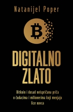 Digitalno zlato