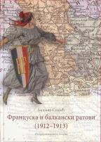 francuska i balkanski ratovi 1912-1913