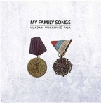 my family songs