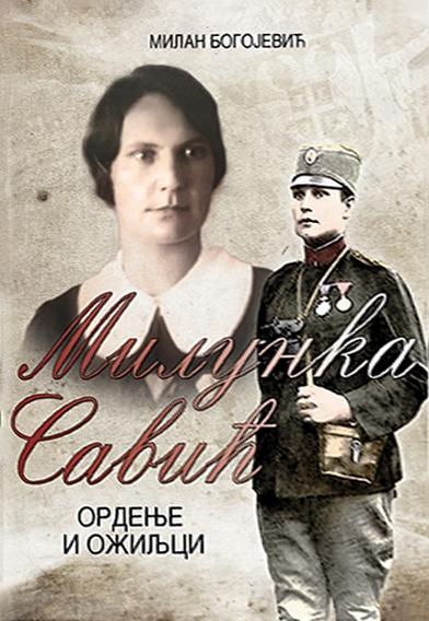 Milunka Savić ordenje i ožiljci