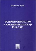 OSNOVNO ŠKOLSTVO U KRUŠEVAČKOM KRAJU - 1914-1941