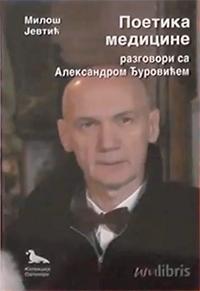 Poetika medicine - razgovori sa Aleksandrom Đurovićem