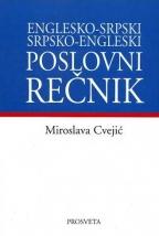Poslovni rečnik: englesko - srpski, srpsko - engleski