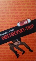 Dostojevski trip