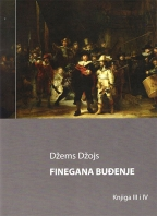 FINEGANA BUĐENJE - KNJIGA III I IV
