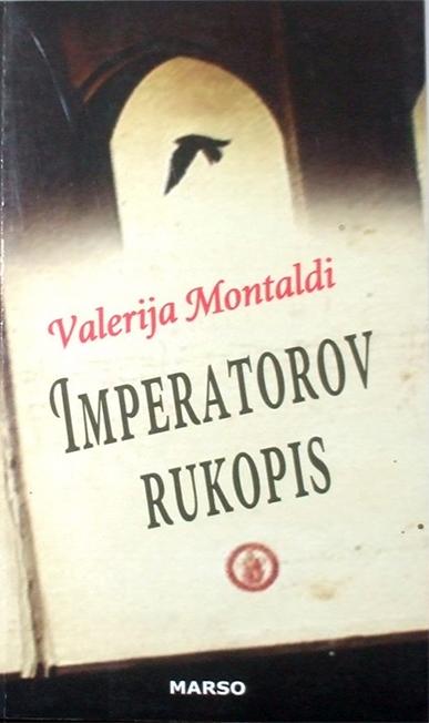 Imperatorov rukopis
