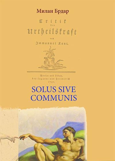 SOLUS SIVE COMMUNIS