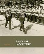 Aleksandar I Karađorđević - fotomonografija