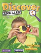 DISCOVER ENGLISH 1, ENGLESKI JEZIK, UDŽBENIK ZA 4. RAZRED OSNOVNE ŠKOLE