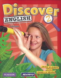 Discover English 2, engleski jezik, udžbenik za 5. razred osnovne škole