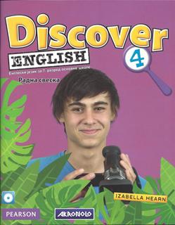 Discover English 4, engleski jezik, radna sveska za 7. razred osnovne škole