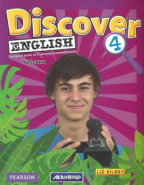 Discover English 4, engleski jezik, udžbenik za 7. razred osnovne škole