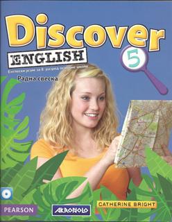 Discover English 5, engleski jezik, radna sveska za 8. razred osnovne škole