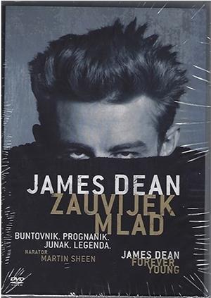 James Dean Zauvijek mlad, dvd