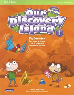 Our Discovery Island 1, udžbenik za engleski jezik za 2. razred osnovne škole