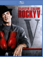 Rocky 5, blu-ray