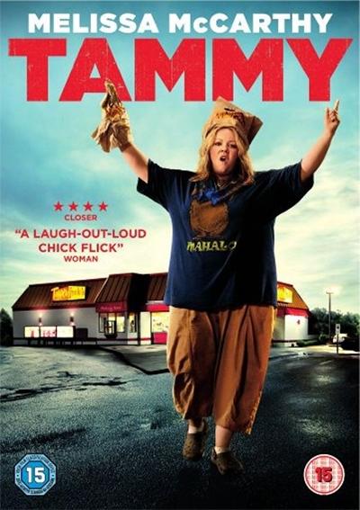TAMMY, DVD
