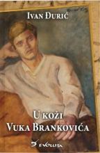 U koži Vuka Brankovića
