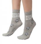 Ženske čarape kratke, Siva - Nisu mi sve ovce na broju, 38-40