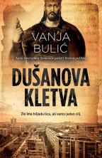 DUŠANOVA KLETVA - potpisan primerak