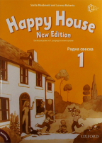 HAPPY HOUSE 1, ENGLESKI JEZIK, RADNA SVESKA ZA 1. RAZRED OSNOVNE ŠKOLE