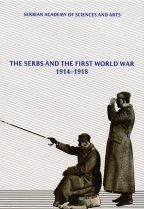 SRBI I PRVI SVETSKI RAT 1914-1918 (ENG.)