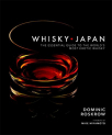 whisky japan the essential guide to the worlds most exotic whisky