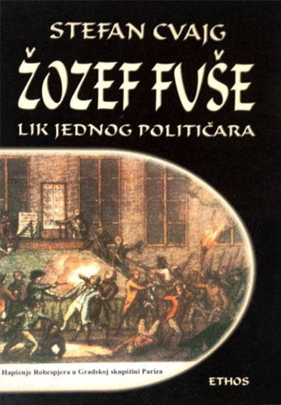Štefan Cvajg  Zozef_fuse_lik_jednog_politicara_vv