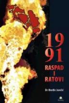 1991 RASPAD I RATOVI