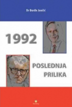 1992 POSLEDNJA PRILIKA