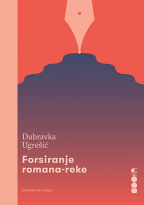 FORSIRANJE ROMANA REKE