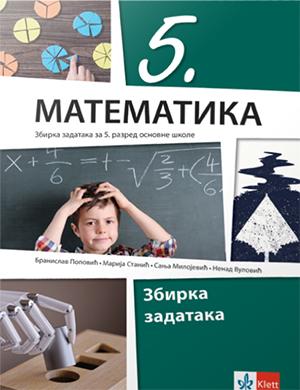 MATEMATIKA 5, ZBIRKA ZADATAKA ZA 5. RAZRED OSNOVNE ŠKOLE