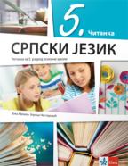 SRPSKI JEZIK 5, ČITANKA ZA 5. RAZRED OSNOVNE ŠKOLE