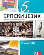 Srpski jezik 5, gramatika, udžbenik za 5. razred osnvone škole