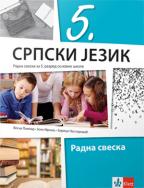 Srpski jezik 5, radna sveska za 5. razred osnovne škole