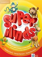 SUPER MINDS 1, ENGLESKI JEZIK, UDŽBENIK ZA ZA 1. RAZRED OSNOVNE ŠKOLE