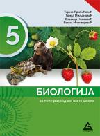 BIOLOGIJA 5, UDŽBENIK ZA 5. RAZRED OSNOVNE ŠKOLE