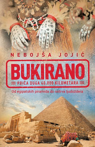 Bukirano