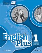 English Plus 1, engleski jezik, radna sveska za 5. razred osnovne škole