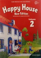 HAPPY HOUSE 2 - ENGLESKI JEZIK, UDŽBENIK ZA 2. RAZRED OSNOVNE ŠKOLE