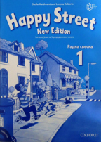 Happy Street 1 - engleski jezik, radna sveska za 3. razred osnovne škole