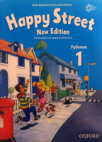 Happy Street 1 - engleski jezik, udžbenik za 3. razred osnovne škole