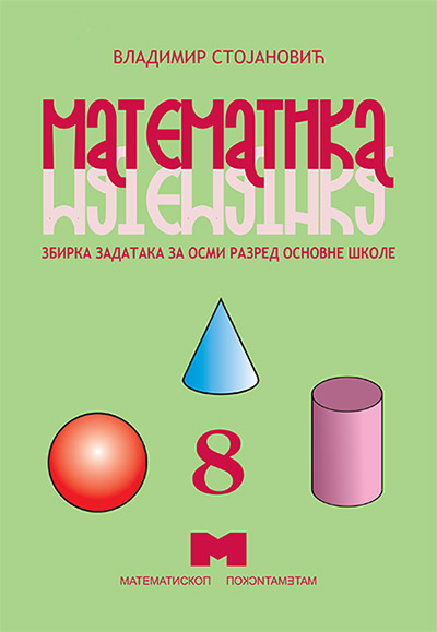 Matematika 8, zbirka zadataka za 8. razred osnvone škole