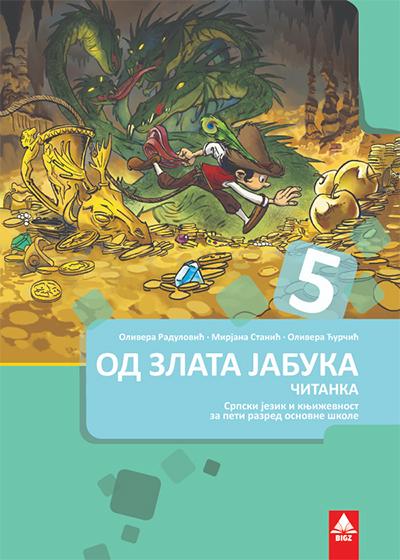 OD ZLATA JABUKA - SRPSKI JEZIK 5, ČITANKA ZA 5. RAZRED OSNOVNE ŠKOLE