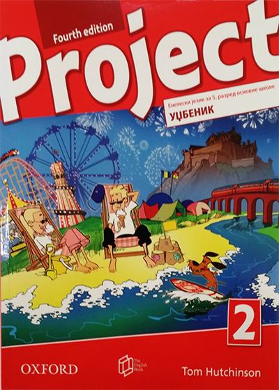 Project 2, engleski jezik, udžbenik za 5. razred osnovne škole - srpsko izdanje