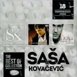 Saša Kovačević - The Best Of Collection (2018)