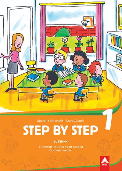 STEP BY STEP 1, ENGLESKI JEZIK, UDŽBENIK+CD ZA 1. RAZRED OSNOVNE ŠKOLE