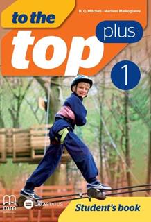 To the Top Plus 1, engleski jezik, udžbenik za 5. razred osnovne škole