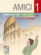 AMICI 1, ITALIJANSKI JEZIK, RADNA SVESKA ZA 5. RAZRED OSNOVNE ŠKOLE